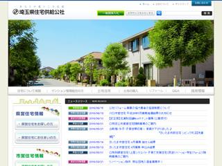 埼玉県の県営住宅・市営住宅|埼玉県住宅供給公社