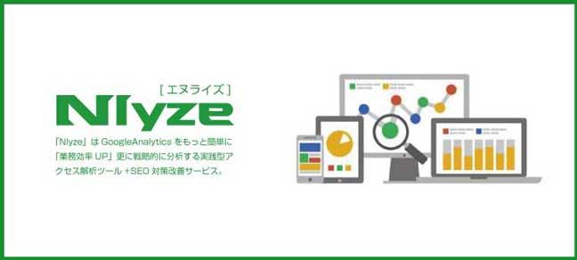 Nlyze_03