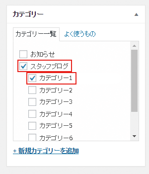blogcategory