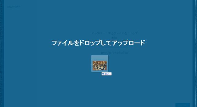 fileuploadnow